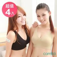 TV熱銷英國COMFIA康裴亞 超值4入輕感美胸無痕 縫 內衣