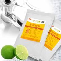 【JoyLife】超值2入檸檬酸環保清潔劑