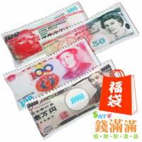 錢滿滿限量福袋4入組【JoyLife】可重複防霉除濕袋 港 日 英 人民幣