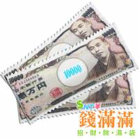 【JoyLife】超值3入錢滿滿可重複防霉除濕袋~日幣80克