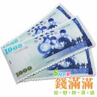 【JoyLife】超值3入錢滿滿可重複防霉除濕袋~台幣80克