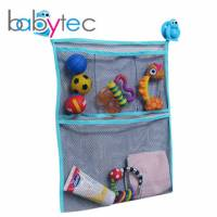 【英國Babytec】吸盤式可分類浴室多用途置物袋