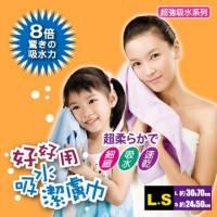【JoyLife】超值3件組好好用潔膚巾 兒童+2成人 ~台灣製造