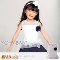 【換季↘69折】魔法Baby~立體藍玫瑰擺網紗背心 上衣~DODOMO品牌系列~女童裝~k27358