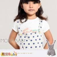 【換季↘69折】魔法Baby~春夏點點雙大口袋吊帶褲~DODOMO品牌系列~女童裝~k27372