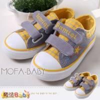 魔法Baby~【KUKI酷奇】俏皮網格繁星帆布鞋 黃.桃紅 ~男女童鞋~sh2082