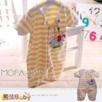魔法Baby~法國設計純棉短袖連身衣 哈衣 包屁衣 3M~9M ~男女童裝~k27549