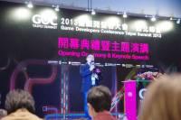 GDC Taipei 2013 :以騰訊平台為例,詮釋如何善用高滲透平台提高遊戲能見度