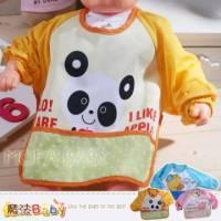 魔法Baby~防水衣袖式圍兜 A粉.B黃.C藍 ~嬰幼兒用品~k27587