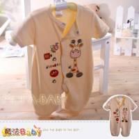 魔法Baby~法國設計純棉短袖連身衣 包屁衣 3M~9M ~男女童裝~k27600