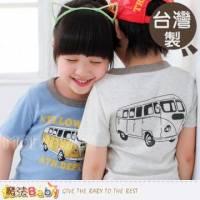 魔法Baby~台灣製造噗噗小巴士短袖T恤 上衣~男女童裝~k27907