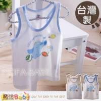 【魔法Baby】台灣製造幼兒網布背心 上衣 黃.藍 ~男女童裝~g3426