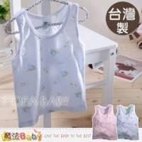 【魔法Baby】台灣製造幼兒吸濕排汗背心 上衣 粉.藍 ~男女童裝~g3427