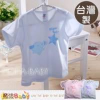 【魔法Baby】台灣製造幼兒吸濕排汗肩開扣短袖T 上衣 粉.藍 ~男女童裝~g3434