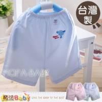 【魔法Baby】台灣製造幼兒吸濕排汗短褲 褲子 粉.藍 ~男女童裝~g3435