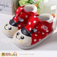魔法Baby~【KUKI酷奇】可愛小瓢蟲啾啾叫寶寶鞋~男女童鞋~sh2440