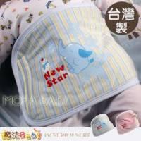 【魔法Baby】台灣製造嬰幼兒四季肚圍 藍 粉 ~嬰幼兒用品~時尚設計~g3557