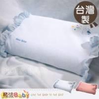 【魔法Baby】 台灣製造嬰幼兒星星小象透氣記憶枕 藍.粉 ~g3577a