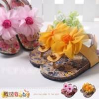 魔法Baby~繽紛夏季花朵勃肯涼鞋~女童鞋~sh2396