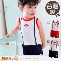 【魔法Baby】台灣製設計師系列背心式連身衣 包屁衣 紅.藍 ~男女童裝~k03065
