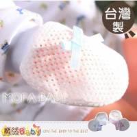 魔法Baby~台灣製造透氣網布嬰兒護手套 藍.粉 ~兩雙同色一組~嬰幼兒用品~g3898