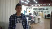破億次APP下載量休閒遊戲在台灣:專訪ORANGENOSE創辦人 Leon