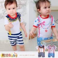 [魔法Baby]時尚設計俏皮寶寶連身衣 包屁衣 A.B ~男女童裝~k28546