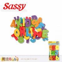 魔法Baby~【sassy品牌】彩色字母數字洗澡軟墊 36片 ~兒童洗澡玩具~a107