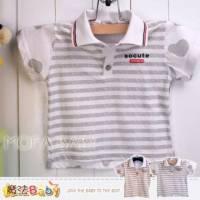 【魔法Baby】百貨專櫃正品精梳純棉印花短袖POLO衫 上衣 黃.灰 ~男女童裝~k16666