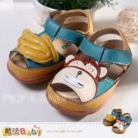 魔法Baby~不對襯可愛香蕉與猴子涼鞋 寶寶鞋 男童鞋~sh2587