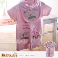 【魔法Baby】法國設計肩開扣可愛澆花連身衣加圍兜組合~女童裝~k28836