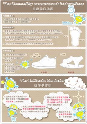 魔法Baby~卡通大童成人夾腳拖/人字拖(A.B.C.D.E)~男女童鞋~sh2754