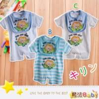 【魔法Baby】法國設計肩開扣躲貓貓小獅子連身衣加圍兜組合 A.B.C ~男童裝~k28843