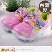 【魔法Baby】台灣製造哆啦A夢抗菌防臭運動鞋~女童鞋~sa010