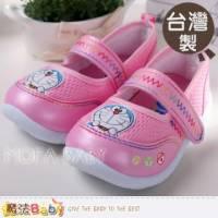 【魔法Baby】台灣製造哆啦A夢抗菌防臭運動鞋~女童鞋~sa011