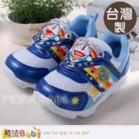 【魔法Baby】台灣製造哆啦A夢抗菌防臭運動鞋~男童鞋~sa012