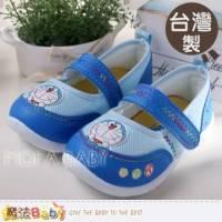 【魔法Baby】台灣製造哆啦A夢抗菌防臭休閒鞋~男女童鞋~sa013