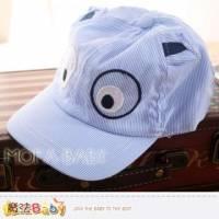 【魔法Baby】旺狗造型遮陽帽~郊遊外出用品~k28874