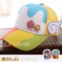 【魔法Baby】冰淇淋翅膀遮陽網帽 粉.黃 ~郊遊外出用品~k28881