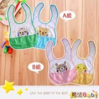 魔法Baby~動物家族防水布料圍兜~兩件一組 A.B ~嬰幼兒用品~時尚設計~k28904