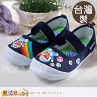 魔法Baby~台灣製造哆啦a夢幼兒園藍色室內鞋~男女童鞋~sa021