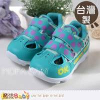 魔法Baby~台灣製造怪獸大學抗菌防臭繽紛幼童運動鞋~男女童鞋~sa022