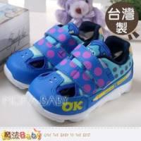 魔法Baby~台灣製造怪獸大學抗菌防臭可愛幼童運動鞋~男女童鞋~sa023