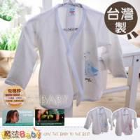 【魔法Baby】台灣製造有機棉薄款新生兒護手肚衣 上衣 藍.粉 ~男女童裝~g3452