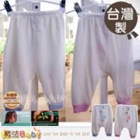 【魔法Baby】台灣製造有機棉薄款新生兒長褲 褲子 藍.粉 ~男女童裝~g3453