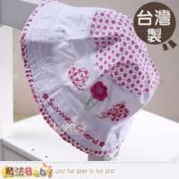 【魔法Baby】台灣製造女童碎花遮陽帽~郊遊外出用品~g3596_b
