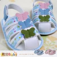 魔法Baby~【KUKI酷奇】繽紛立體蝴蝶寶寶鞋 學步鞋 藍.粉 ~時尚設計童鞋~s1135