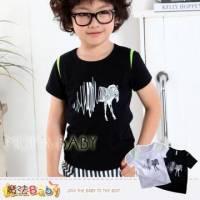 【魔法Baby】MY FRIENDED時尚品牌~筆觸斑馬圖案潮T 上衣 黑.白 ~男女童裝~k287
