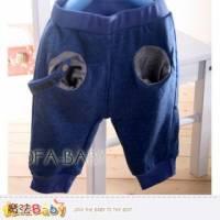【魔法Baby】MY FRIENDED時尚品牌~韓版潮款哈倫褲 褲子~男女童裝~k28805