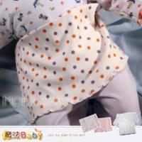【魔法Baby】寶寶用高雅腹卷2件入 藍條組.桔條組 ~嬰幼兒用品~時尚設計~k04734